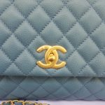 consign Authentic Chanel Coco
